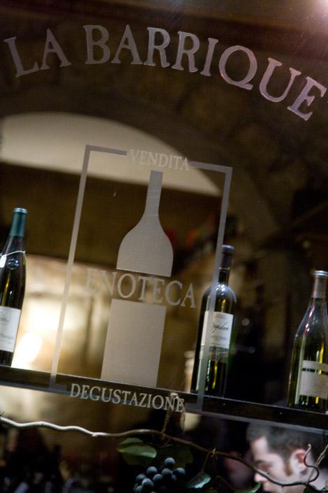 winebar-italia-bocchetti-barrique-roma-02
