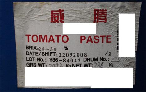 etichetta-pomodori-cinesi-reggio-emilia