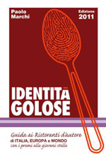copertina-guda-IG-2011