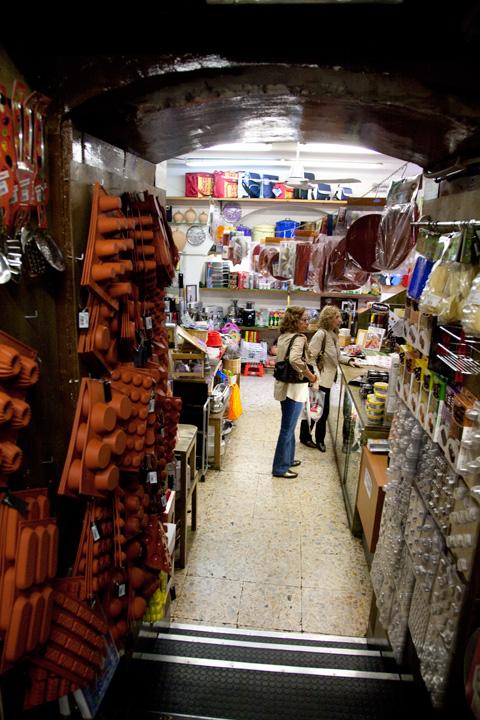 un marziano a roma/6 gli utensili di peroni - Negozio Cucina Roma