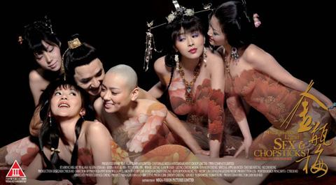 far-east-film-festiva