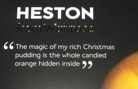 scritta-heston-waitrose