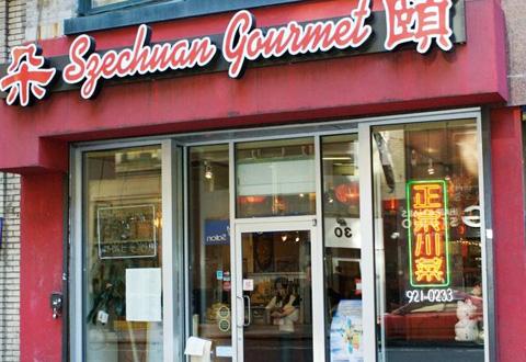 K-szechuan-gourmet