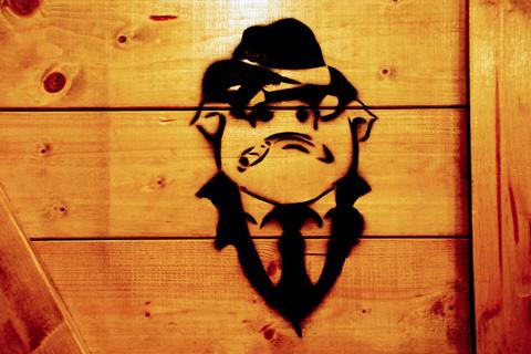 blind-pig-logo