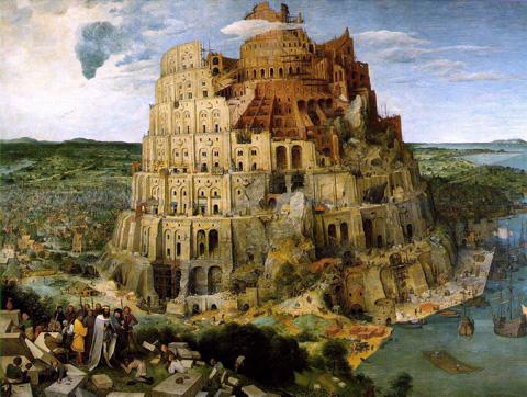 Bruegel-torre-di-babele
