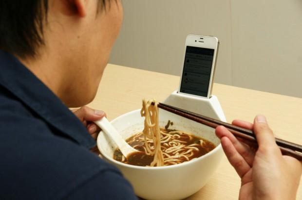 iphone per mangiare jap