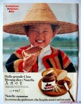 nutella e bambino cinese