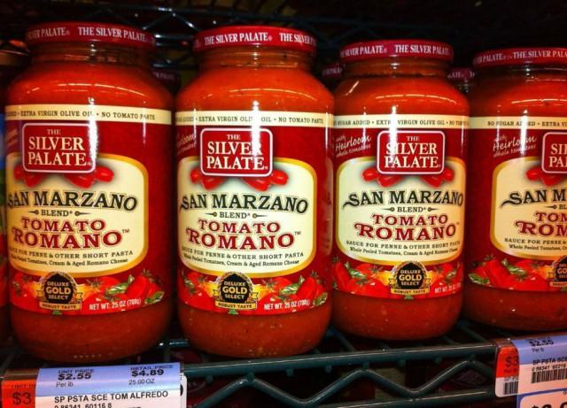 San Marzano Tomato Romano