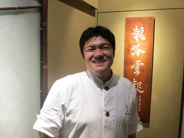 Seiji-Yamamoto