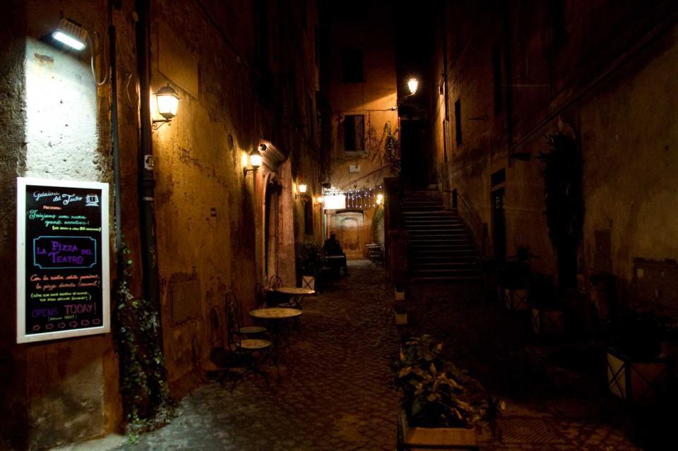 pizzeria e gelateria del teatro Roma