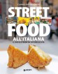 street food all'italiana copertina