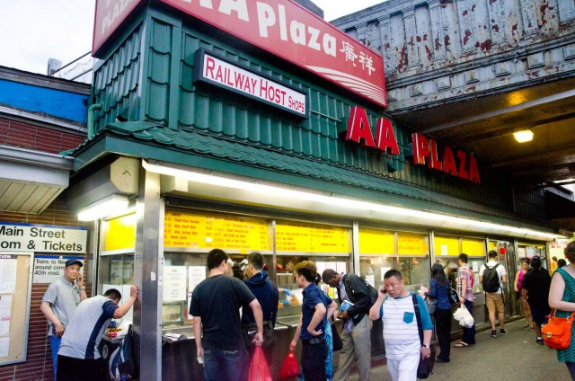 ristorante AA Plaza Flushing NY