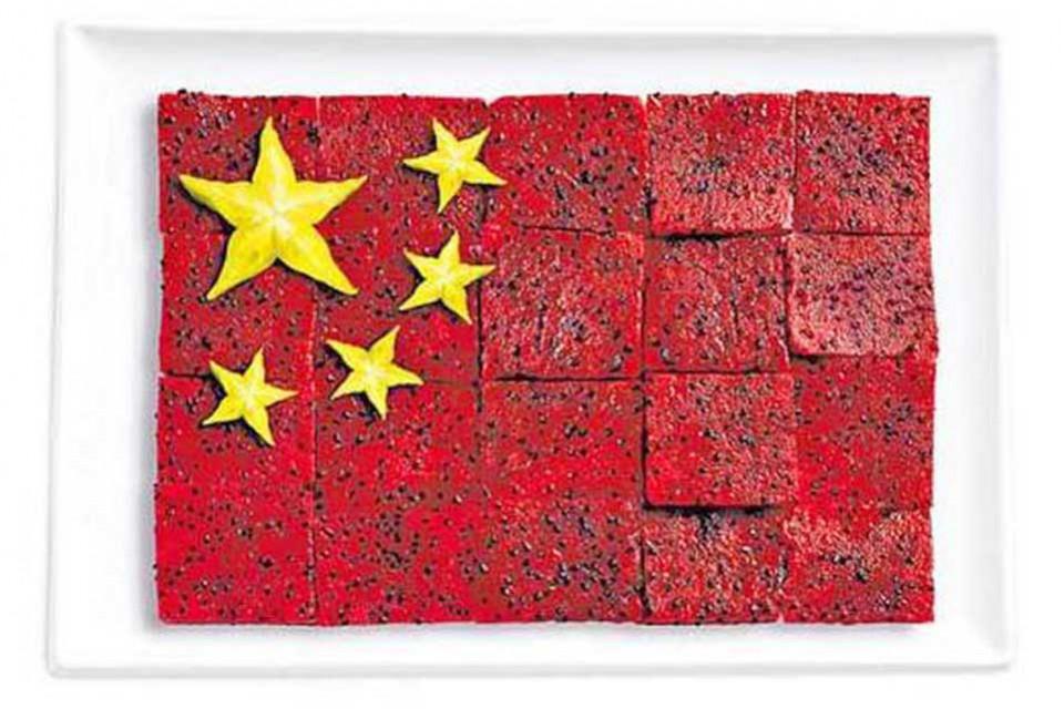 Bandiera_Cina
