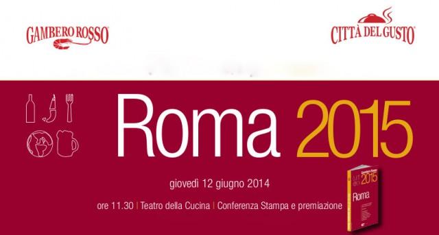 gambero-rosso-roma-2015-presentazione