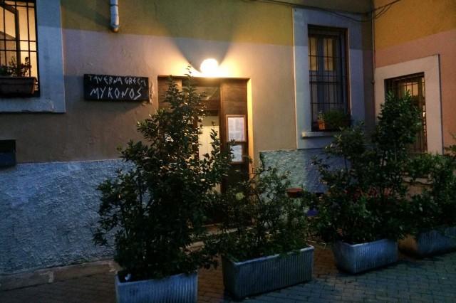 mykonos ristorante greco