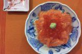 Oasi Giapponese_Cirashi_
