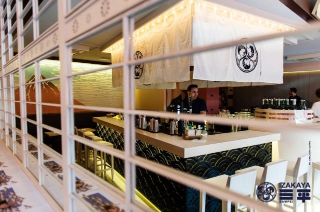 bar Izakaya Sampei