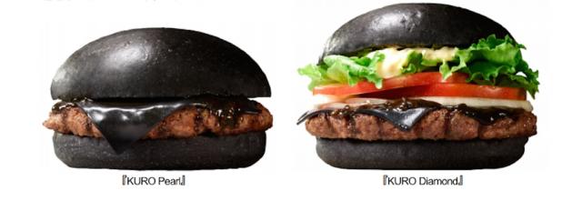 Kuro-burger