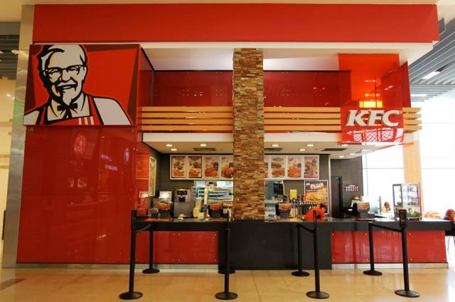 kfc kentuckt fried chicken roma