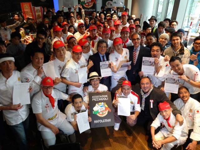 Associazione Pizzaiuoli Napoletani Giappone