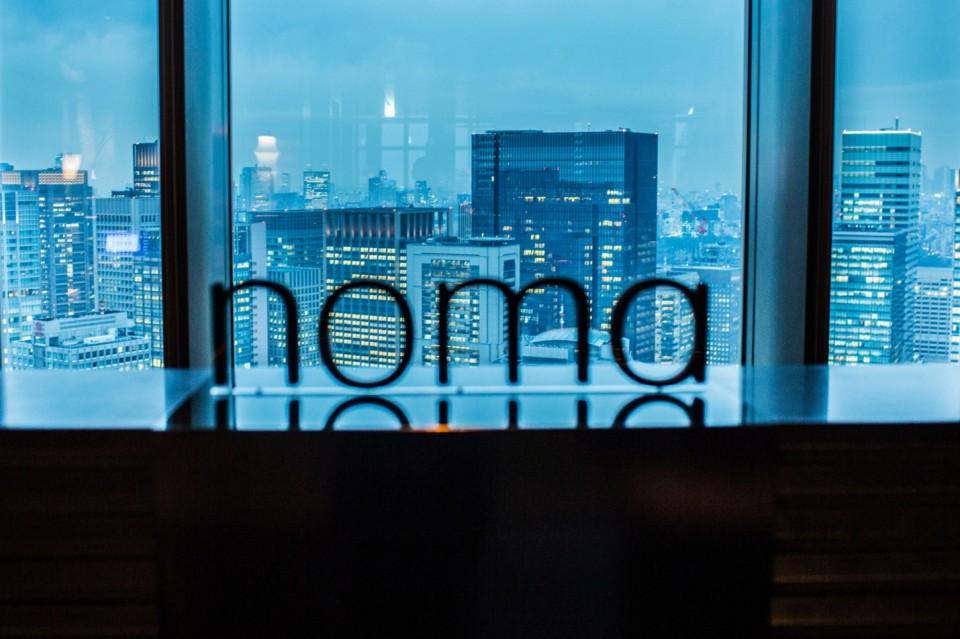 Il Noma al Mandarin di Tokyo