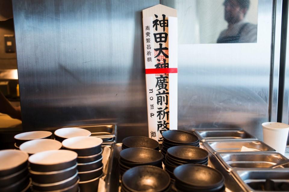 Portafortuna e piatti al Noma di Tokyo