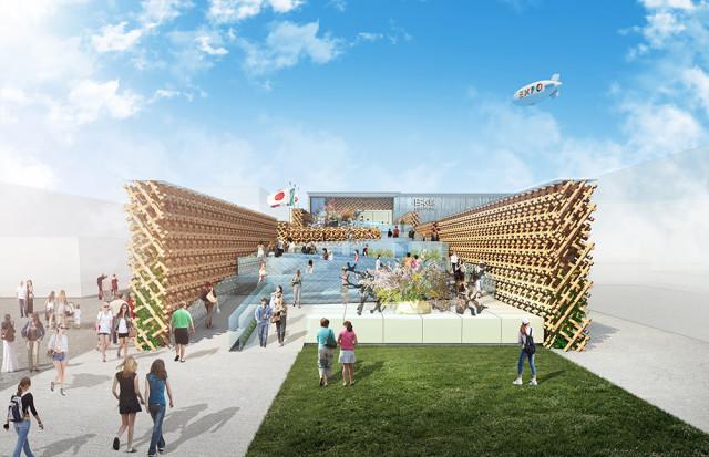Expo Padiglione Giappone
