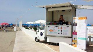 Roma. Il gelato street food di ape Fantastick dentro Eataly dal 1 maggio