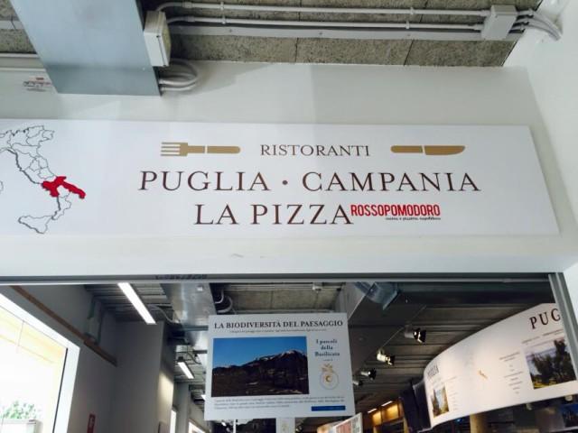 pizza Expo 2015 Rossopomodoro 01