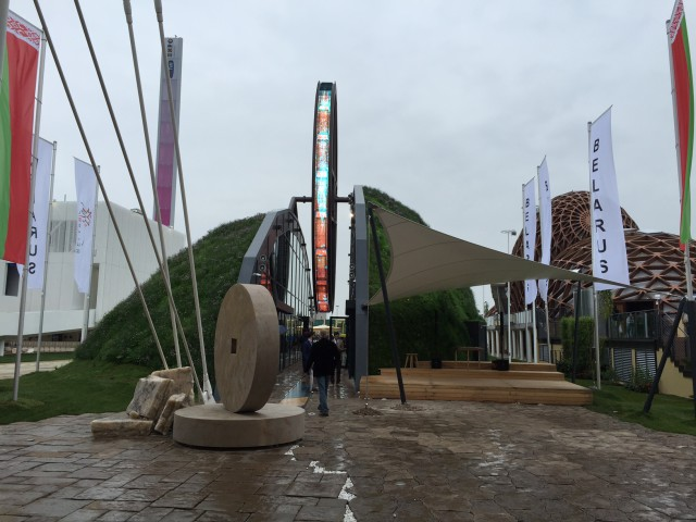 Expo 2015 Padiglione Bielorussia