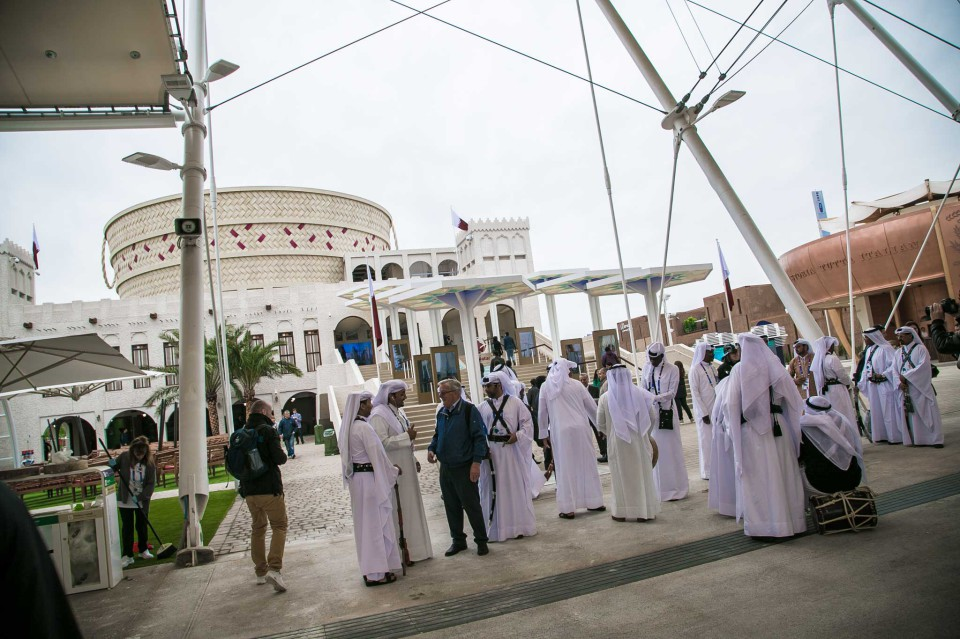Expo arabi