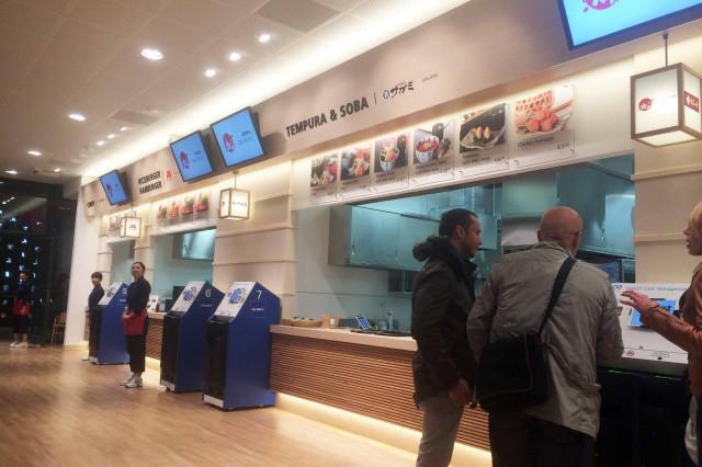 ristorante giapponese Expo carne Kobe