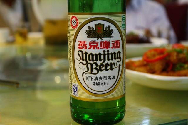 yanjing birra