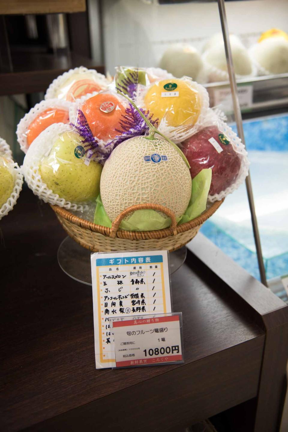 frutta Giappone