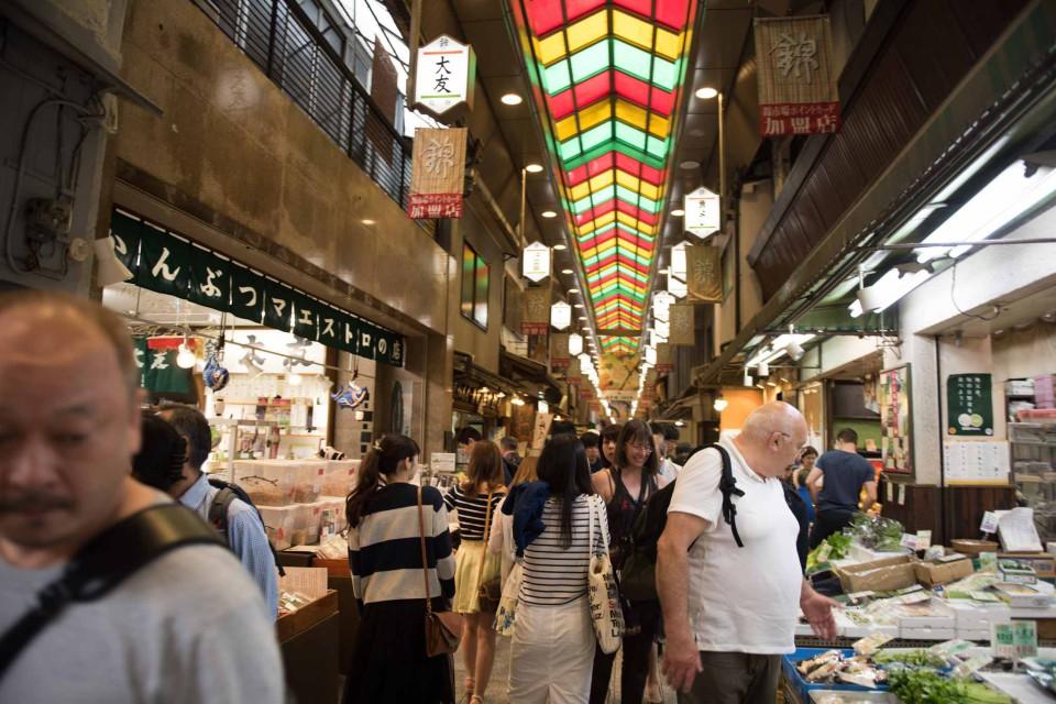 mercato di Kyoto