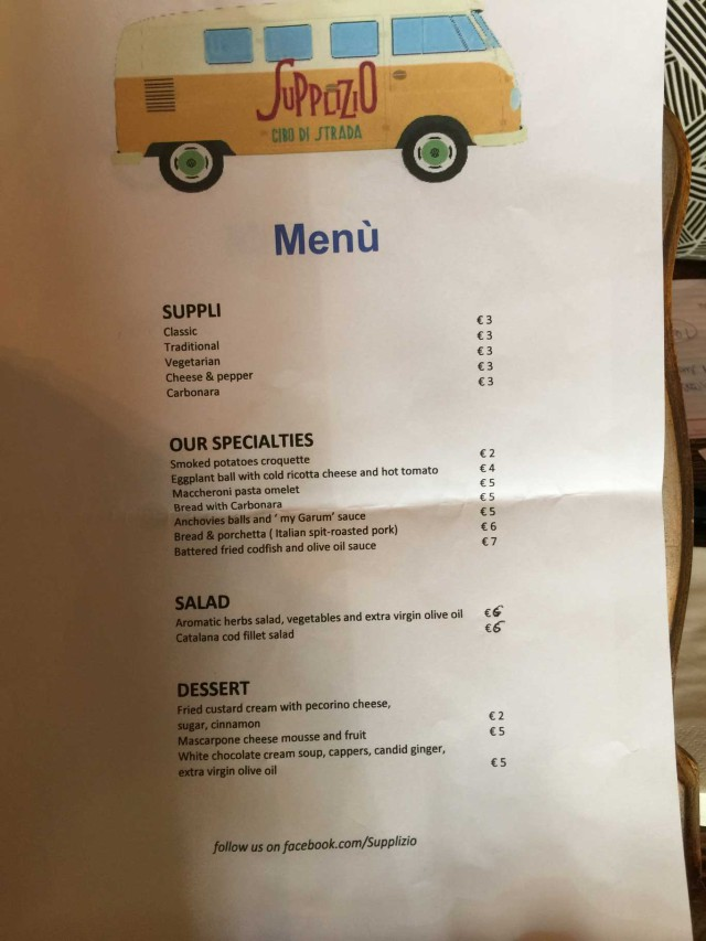 supplizio menu
