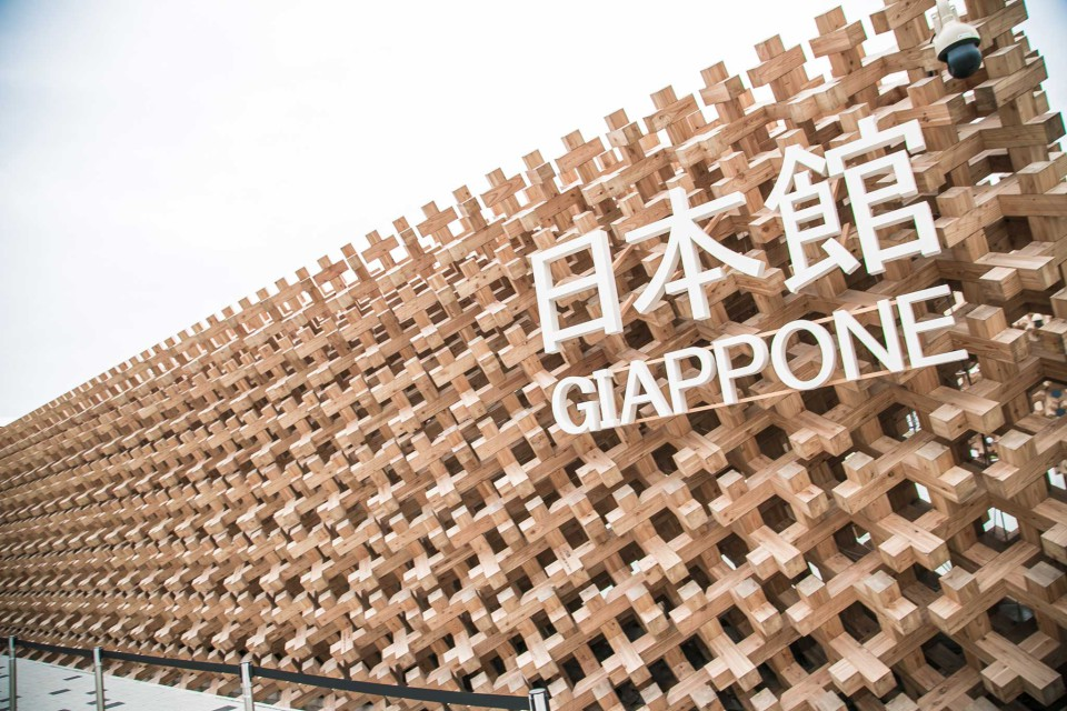 Giappone Expo
