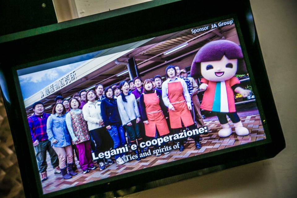 Giappone padiglione Expo 10