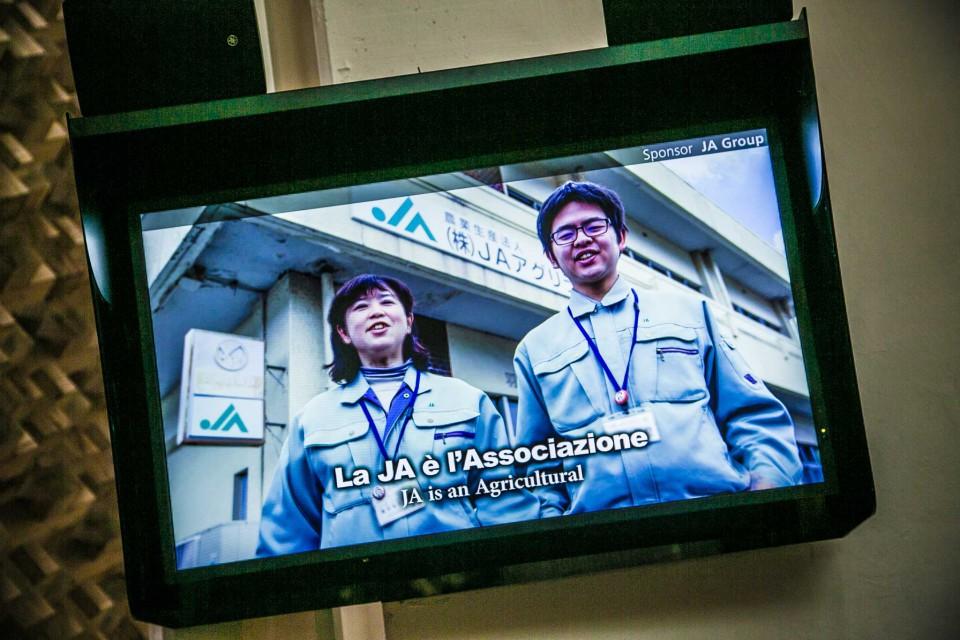 Giappone padiglione Expo 8