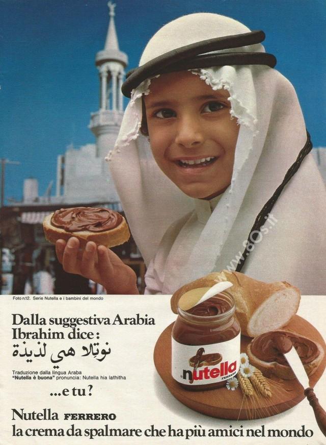 nut arabia