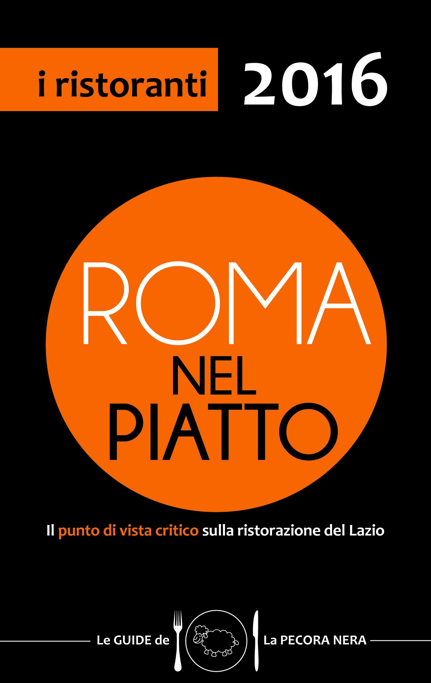 Roma nel Piatto Pecora Nera