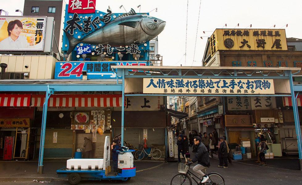 mercato tsukiji Tokyo vecchio