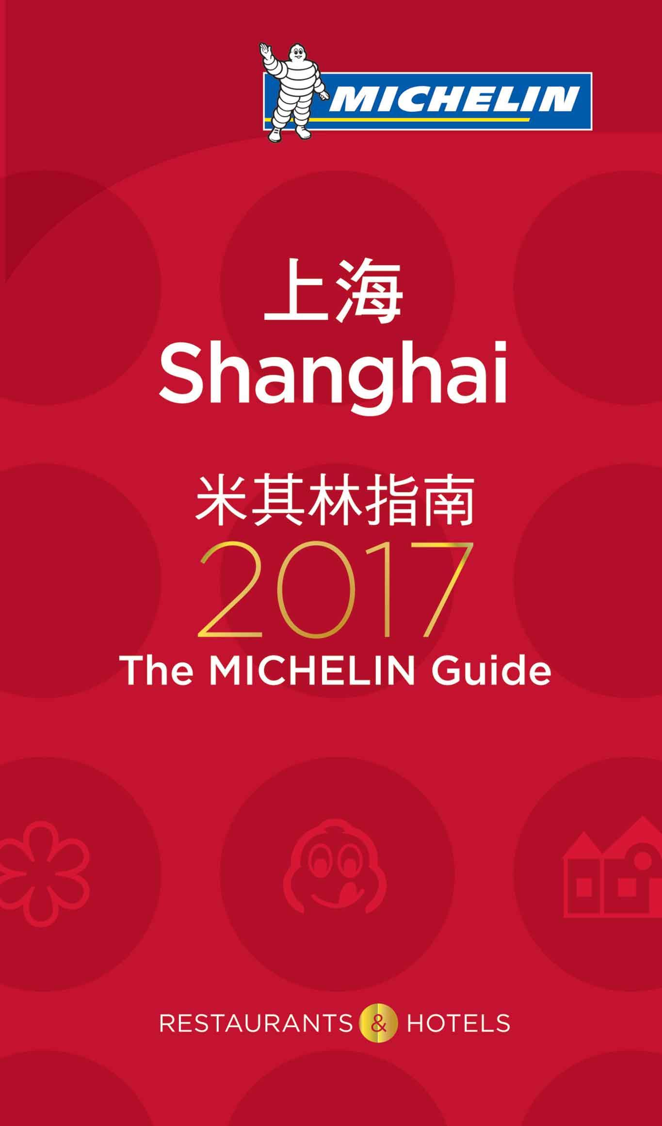 michelin shanghai 2017