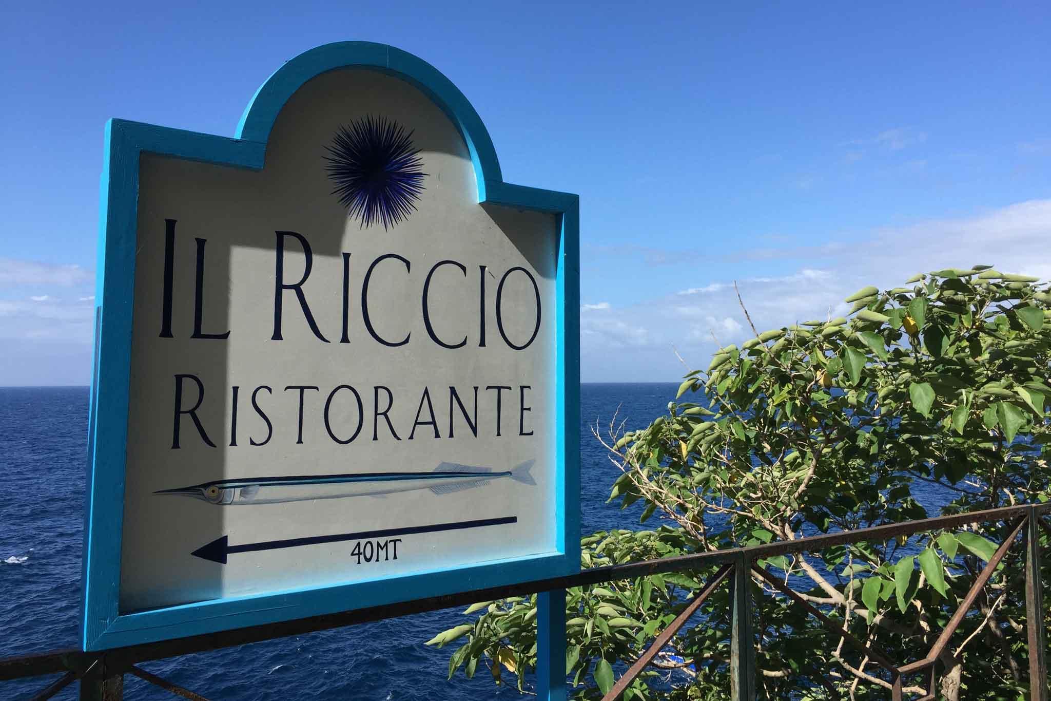 Il Riccio ristorante Capri