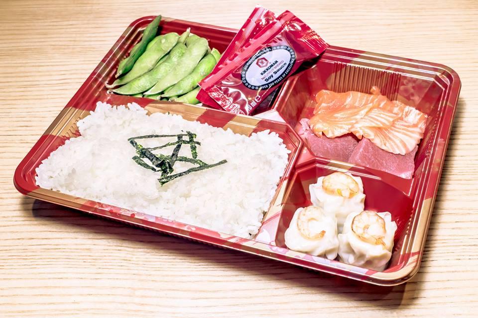 Musubi ristorante giapponese asporto