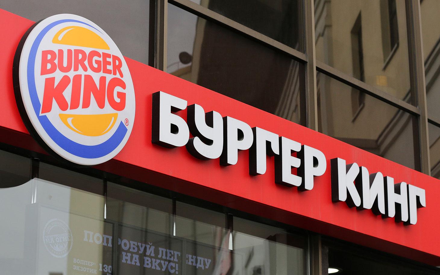 RUSSIA FAST FOOD