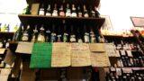 Milano. 5 vini che fanno scoprire Cantine Isola, enoteca con una storia di 120 anni