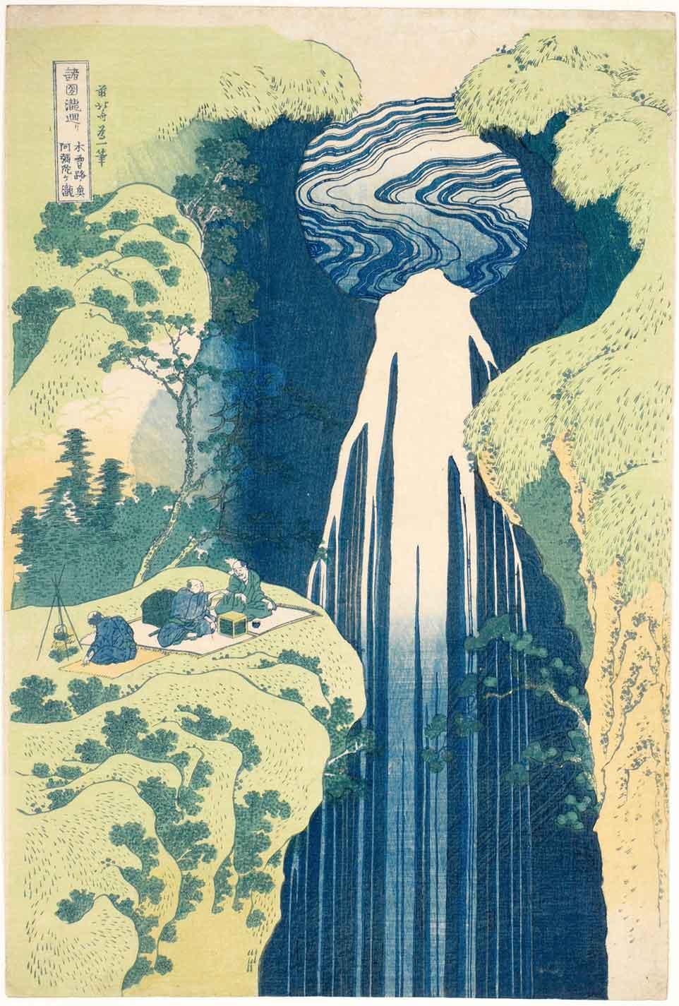hokusai-la-cascata-di-amida