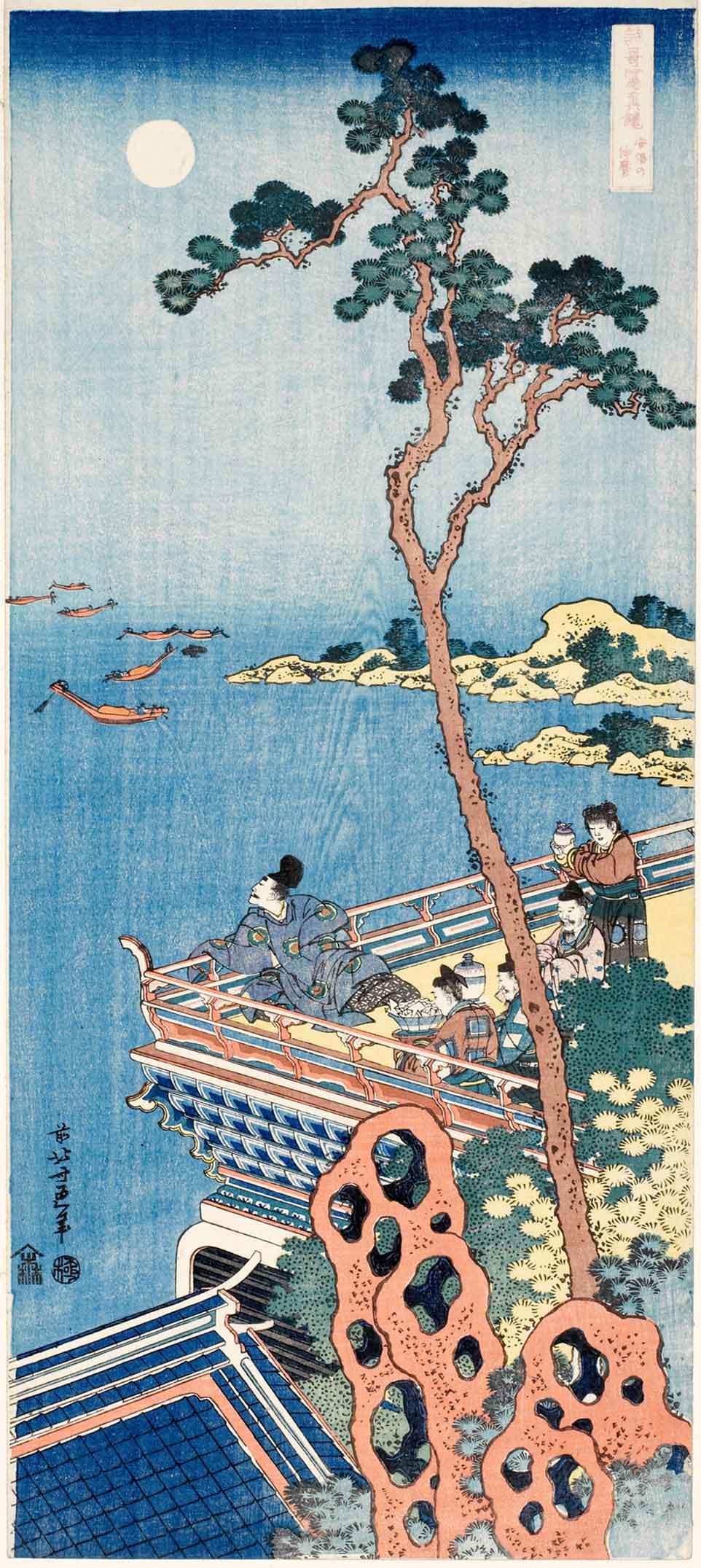 hokusai-14-abenonatamaro