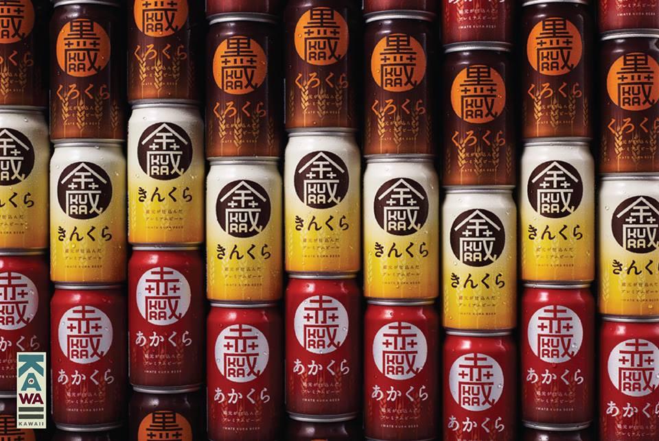 birra-giapponese